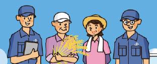 営農情報(栽培技術)